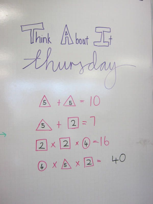 Think About It Thursday - Answers to Problem 1